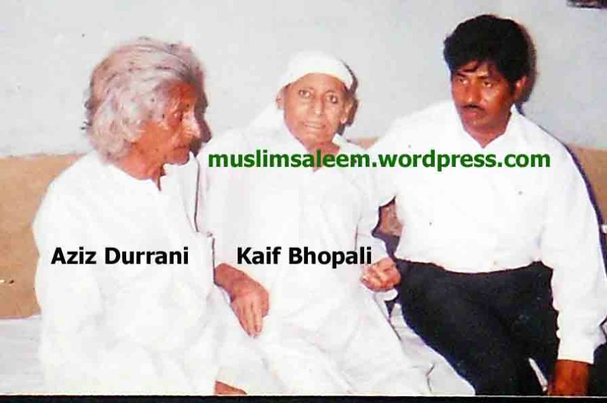 Aziz Durrani, kaif Bhopali and other