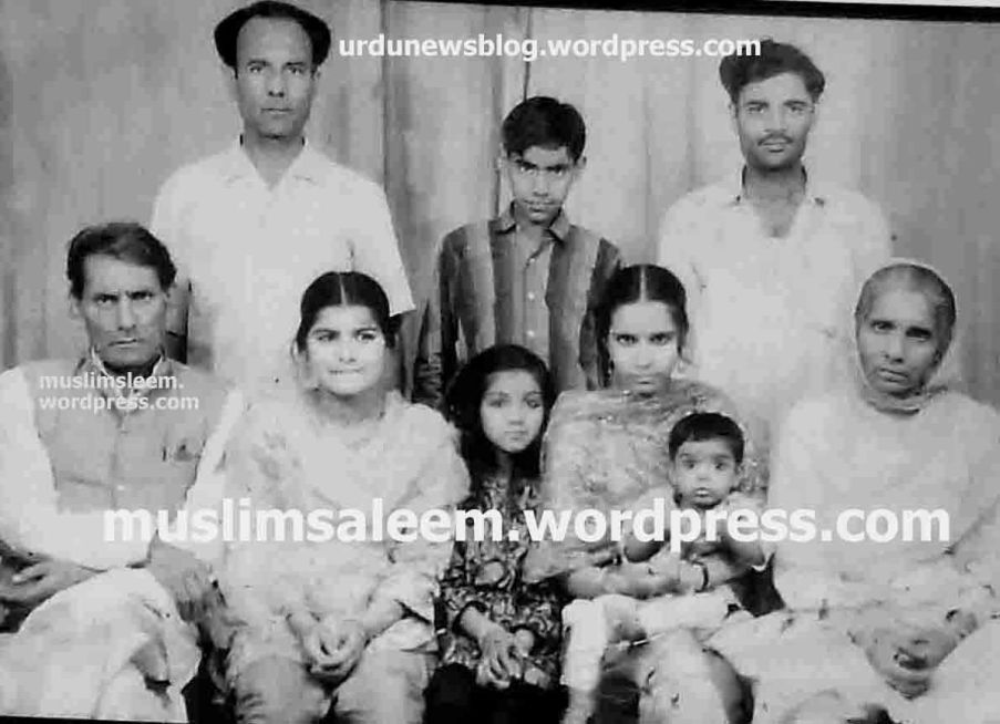 Kaif (sitting left), Parveen Kaif, Shaheen Kaif and Kaif's wife  Iftikhar Bano copy