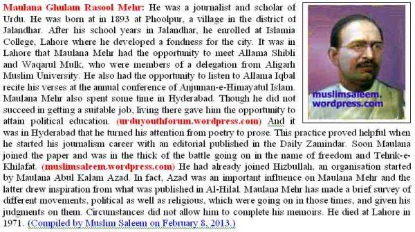 Maulana Ghulam Rasool  Mehr complete